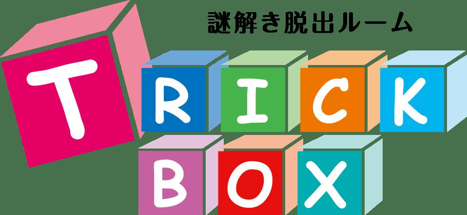 脱出ゲーム TRICK BOX